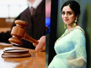 Supreme Court To Hear Plea Seeking Investigation Into Sridevi's Death!