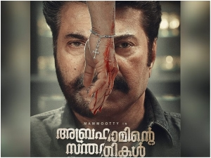 Abrahaminte Santhathikal Box Office Prediction: The Stage Is Perfectly Set!