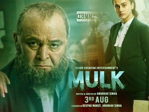 Mulk: Disturbing To See Muslims Being Targeted; This Was A Big Reason For Me To Do The Film: Taapsee