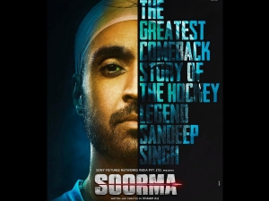 Soorma Celebs Review: Diljit Dosanjh Gets A Major Thumbs Up From Sachin Tendulkar As Well As B-town