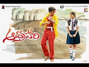 Akash Puri's Debut Movie Andhra Pori On Floors!