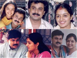 Dileep-Manju Warrier Divorce: Rare Photos Of The Couple