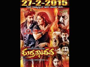 Guru Deshpande's Rudratandava Movie Review