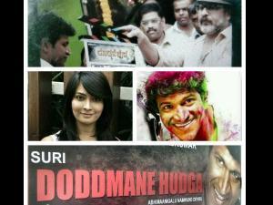 Movie Launch: Puneeth Rajkumar's Dodmane Huduga