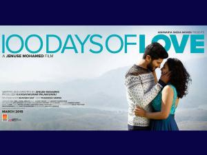 100 Days Of Love First Teaser Review
