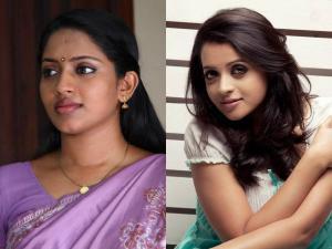 Bhavana In Mallika's Directorial Debut
