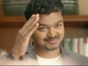 Vijay's 'Swantham' Ad: Why Is It Spl?