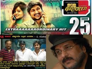 CHECK: Crazy Star Ravichandran Reviews 'Krishna Leela'