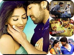 Mr and Mrs Ramachari Celebrates 150 Days