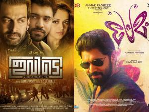 Movies To Watch Out For This Weekend: Premam & Ivide
