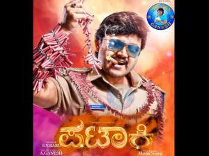 REVEALED: First Look Of Ganesh From Upcoming Movie 'Pataki'