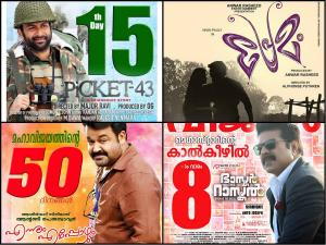 6 Box Office Hits Of Malayalam Cinema 2015