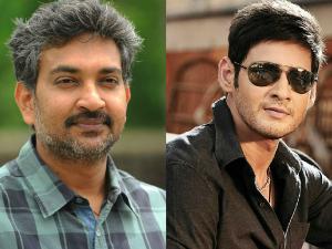 WHOA! Rajamouli Confirms Film With Mahesh Babu