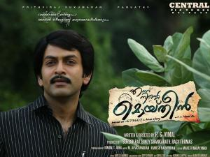 Ennu Ninte Moideen: Channels Clash Over The Satellite Rights