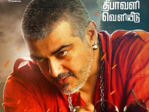 Vedhalam Official Teaser Review