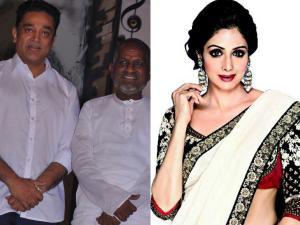 Kamal Haasan To Rope In Ilaiyaraaja & Sridevi?