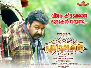 Mohanlal's Puli Murugan Sets A New Record!