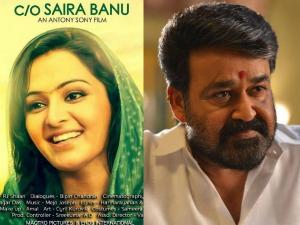 Mohanlal To Appear In Manju Warrier's C/O Saira Banu?