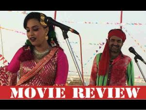 Anaarkali Of Aarah Movie Review
