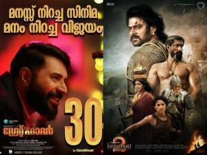 Baahubali 2 Kerala B O: Breaks The Great Father's Record