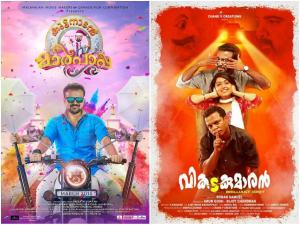 These Two Malayalam Movies To Release On The Same Day!
