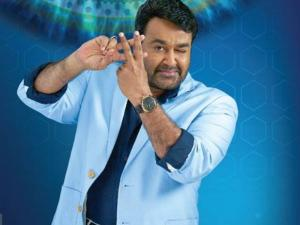 Bigg Boss Malayalam: Mohanlal Begins The Show In Style