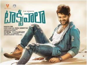 Taxiwala Box Office Collections (Day 2)