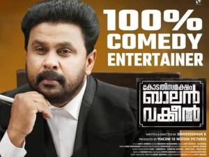 Kodathi Samaksham Balan Vakeel Box Office Collections Day 2