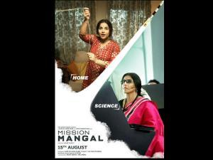 Vidya Balan Talks About Mission Mangal Success!