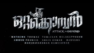SG 250 Is Titled Ottakomban: Motion Poster Is Out