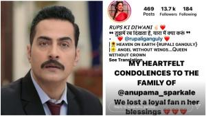 Sudhanshu Mourns The Demise Of Anupamaa's Ardent Fan