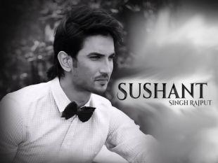 सुशांत सिंह राजपूत...