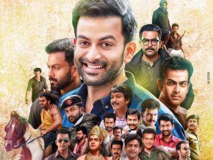 15 Best Movies Of Prithviraj