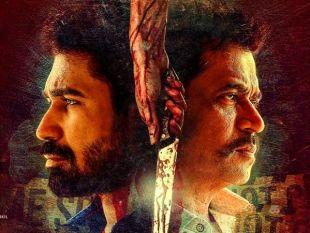 Kolaigaran (2019) | Kolaigaran Movie | Kolaigaran (Kolaikaran) Tamil