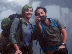 Best Adventure Movies In Malayalam