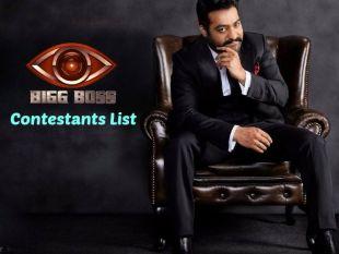 Bigg Boss Telugu: Contestants List & Biography