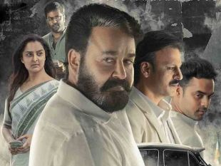Highest Grossing Malayalam Movies Of 2019
