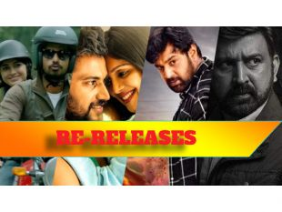Kannada Movies Re-releasing In Theatres After Lockdown...