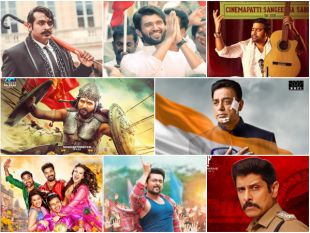 Most Disappointing Tamil Movies Of 2018