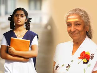 S Janaki Songs Placed In 96 Movie