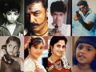 Tamil Celebrities Who Worked As Child Artists