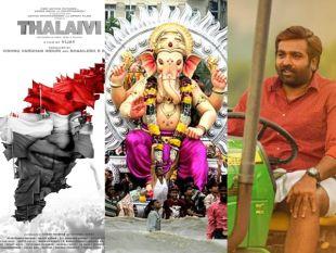 Tamil Movies Releasing on Sep 10, 2021: Ganesh...