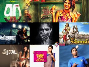 Tamil: Upcoming Women-centric Movies We Can't Wait...