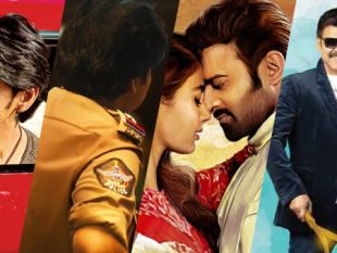 Telugu Movies Which Are Releasing For Sankranti 2022