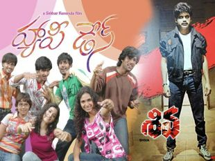 Telugu Movies With College Backdrop