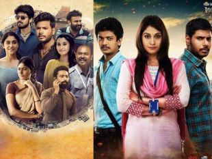 List of Anthology And Multi-Layer Movies In Tamil