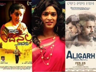 Top Rated Indian LGBT Movies - Best Gay and Lesbian...