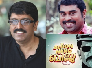 B Unnikrishnan Praises Suraj & Action Hero Biju