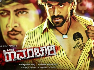 CONFIRMED: Mr And Mrs Ramachari To Remade In Telugu!