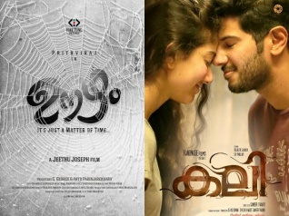 Kali & Oozham: First Look Posters Are Out!